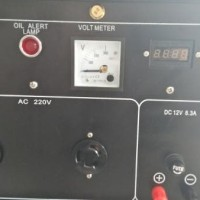 TERLARIS Genset silent Diesel 7000 watt 1 phase
