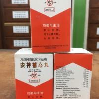An Shen Bu Xin Wan - Obat Jantung Sulit Tidur