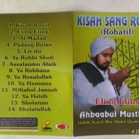 Kaset VCD Sholawat Qosidah Habib Syekh Assegaf - Type 3