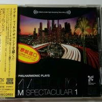 CD IMPORT- JAPAN PHILHARMONIC PLAYS- SYMPHONIC FILM SPECTACULAR 1[OBI]