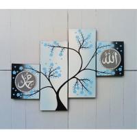 lukisan bunga minimalis kaligrafi biru muda