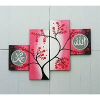 lukisan kaligrafi bunga minimalis nuansa merah