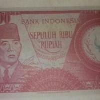 Souvenir Uang Kuno Rp10.000 Soekarno 1964 gambar wali, melengkung