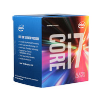 Processor Intel Core i7 6700 3,4Ghz box