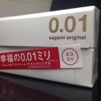 Best Obat Alat Kesehatan SAGAMI ORIGINAL 0 01 Made in Japan Kondom Te
