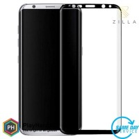 Premium Tempered Glass Curved Edge 9H 0.26mm for Samsung Galaxy S8+