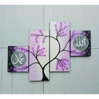 lukisan bunga ungu minimalis panel kaligrafi