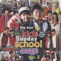 DVD Rohani Maranatha - Kevin Karyn - The Best 16 Kids Sunday School 2
