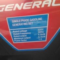 BARU Genset 5000 Watt General ET7000LE
