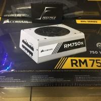 PSU Corsair RMx White Series RM750x (CP-9020155-EU) 750 Watt 80+ Gold