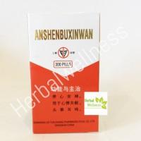 AN SHEN BU XIN WAN (JANTUNG) - Anshenbuxinwan