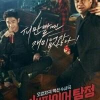 "FILM DRAMA KOREA ""VAMPIRE DETECTIVE (2016)"""