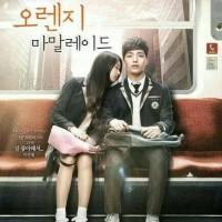 "FILM DRAMA KOREA ""ORANGE MARMALADE (2015)"""