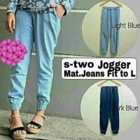 jogger jeans / celana jeans wanita