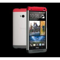 Double Dip Hard Shell Case HTC One M7 Berkualitas
