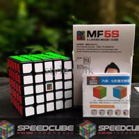 LIMITED EDITION Rubik 5x5 MF5s Moyu | MoFangJiaoShi 5x5x5 RECOMENDED