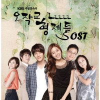 Jual DVD Ojakgyo Family / Film Korea / Drama Korea
