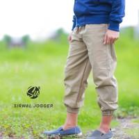 Celana Sirwal Jogger CREAM - Jogger Pants - Celana Panjang Pria