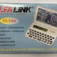 Harga alfalink ei 16 s kamus | Pembandingharga.com