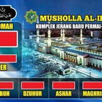 Jam Digital Musholla Al Ikhlas Cilegon