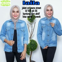 laila jacket jeans by May Collection
