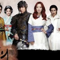 Faith - The Great Doctor 24 Ep Drama korea Complete