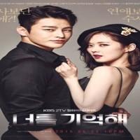 Jual DVD Remember You (Hello Monster) / Film Korea / Drama Korea