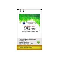 Hippo Baterai Samsung Galaxy Note 3 Neo / N750 3850mah