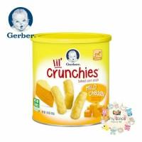 GERBER GRADUATES Lil CRUNCHIES MILD CHEDDAR