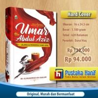Kisah Khalifah Umar Bin Abdul Aziz
