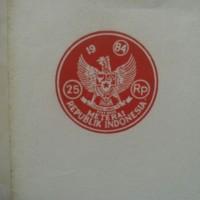 Kertas Materai/Segel tahun 1984