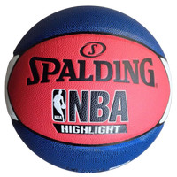 BOLA BASKET SPALDING NBA HIGHLIGHT ORIGINAL LEATHER