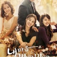 Jual DVD MY HEART TWINKLE TWINKLE / Film Korea / Drama Korea