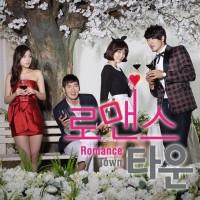 Jual DVD Romance Town / Film Korea / Drama Korea