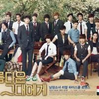 Jual DVD To The Beautiful You / Film Korea / Drama Korea
