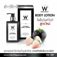 Jual Pemutih Kulit Lotion Gluta Wink White Import Thailand TERBARU ORIGINAL Murah