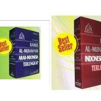 Kamus Al-Munawir Set Arab-Indo & Indo-Arab