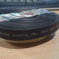 SALIPT S-901-600 E209436 125C 600V VW-1 HFT (Diameter 7/3.5) CABLE