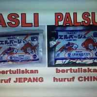 obat ikan ELBAYU / ELBAYOU JAPAN 5gr