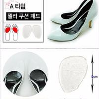 Jual Massaging Gel Cushion   High Heeled Shoes Pad Murah