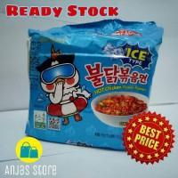 Paket Samyang Cool (Lebih Hemat)
