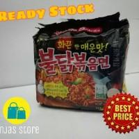 Paket Samyang Spicy Hot Chicken