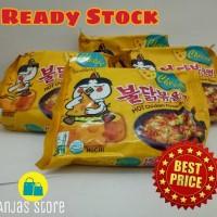 Samyang Cheese HALAL