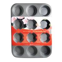 Jual Homeland Bakeware 12 Cup Muffin Pan / Loyang - Grey Murah