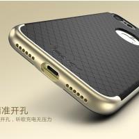 100% ORIGINAL Case IPAKY Iphone 7 4,7