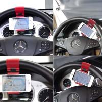 harga Steer Car Holder | Car Holder Stir Mobil Tokopedia.com