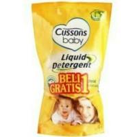 (khusus gojek) 2 pcs cussons liquid detergent 700ml 700 ml