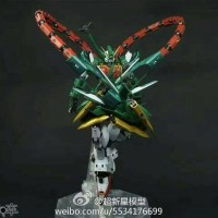 Supernova MG Altron Gundam Nataku