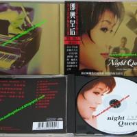 Jazz Queen Lagu mandarin vocal female