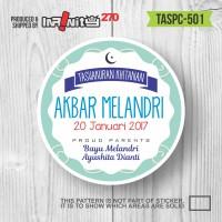 stiker label anak khitanan kotak souvenir sticker syukuran TASPC-501